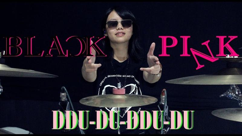 BLACK PINK ~ DDU DU DDU DU Drum cover by KALONICA NICX