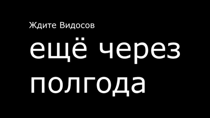 ВЫСТУПИЛ 8А и устроил РАЗЪЁБ ШКОЛЫ