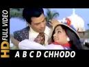 A B C D Chhodo Lata Mangeshkar Raja Jani 1972 Songs Dharmendra Hema Malini Premnath