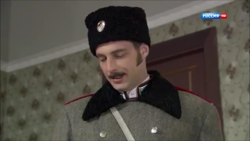Признание Вишневского Последний янычар 66 я серия