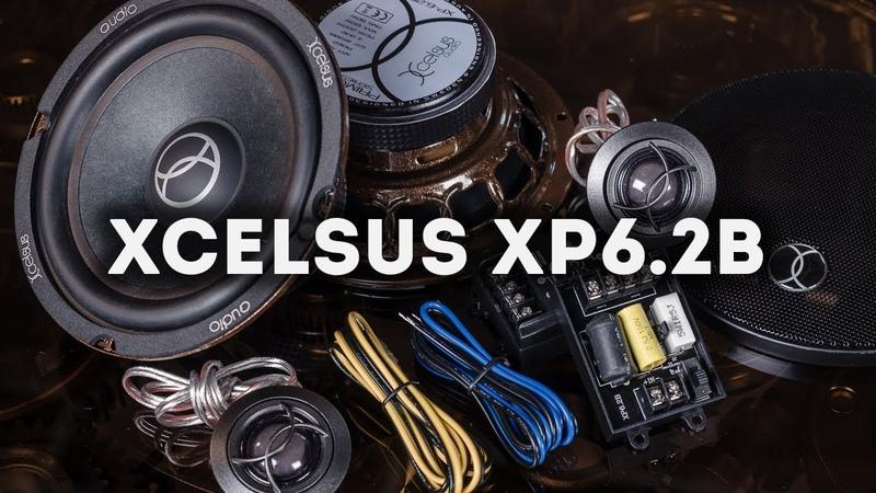 Обзор новой SQ акустики Xcelsus Primum XP6 2B