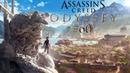 Assassin's Creed Odyssey 60 (Сложность: Кошмар) - Встреча с дедушкой