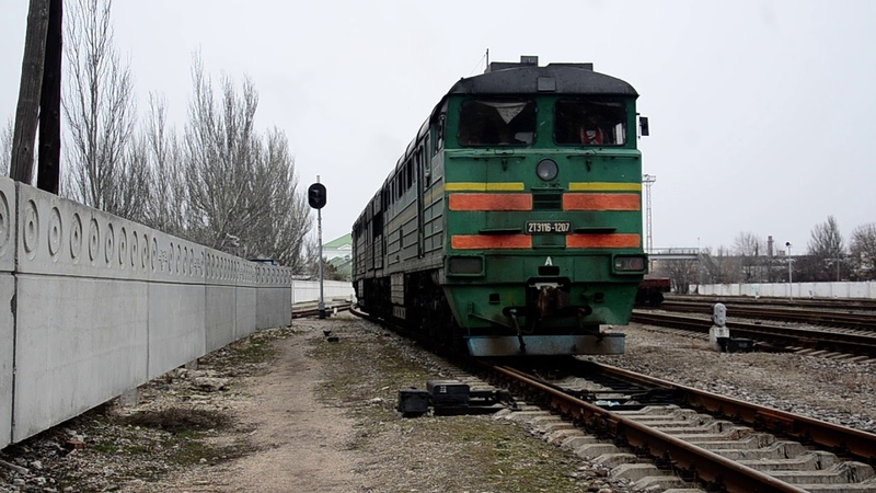 2ТЭ116 1207 1324 следует резервом в оборотное депо ст Бердянск