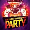 Halloween Cosplay Dance Party 2013