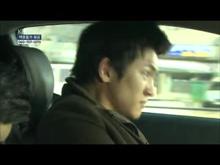 Улыбнись, Дон Хэ / Smile, Dong Hae (53-54/159)