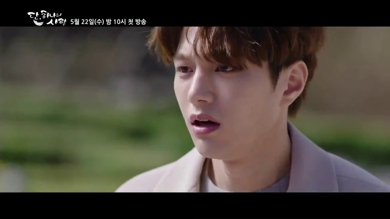 190502 Myungsoo for Angel's Last Mission Love Preview Teaser💕