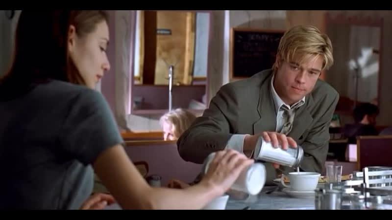 Coffee, Meet Joe Black FilmFan