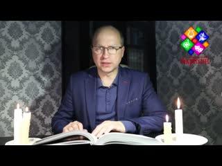 """Ф.М. Достоевский """"Братья Карамазовы"""""""