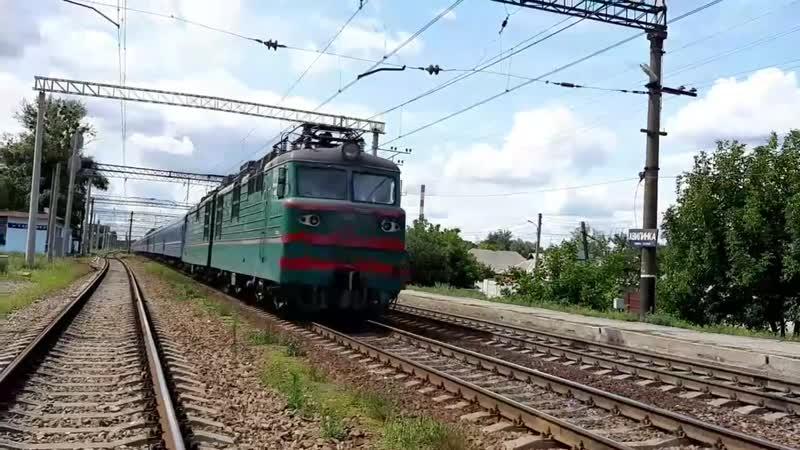 ВЛ82М 077 Привітна бригада з потягом 142 Галичина Львів Бахмут