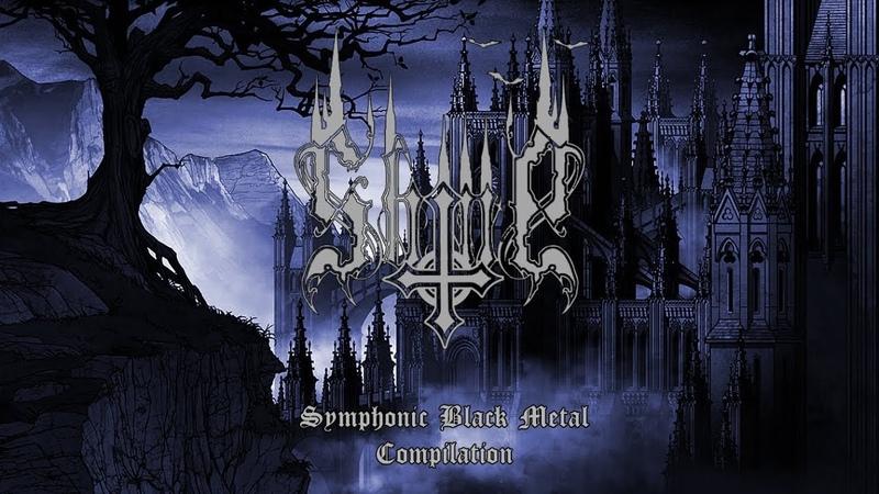 Symphonic Black Metal Compilation Full Tracks