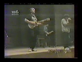 Репортаж о концерте в Серпухове в передаче 'Вы Очевидец' 1995г. ТВ6