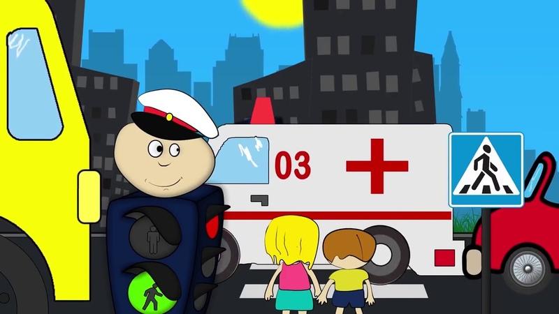 Безопасность детей- забота взрослых! Предлагаем вашему вниманию мультфильмы про правила дорожного движения