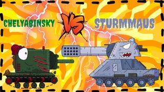 Game HomeAnimations - Đấu sĩ Sturmmaus vs Chelyabinsky | Gerand | Phim hoạt hình về xe tăng