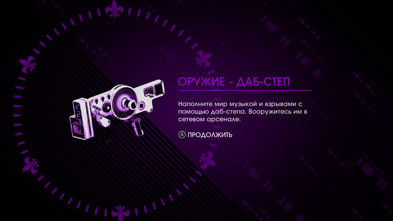 YNNkZM GfkU game art logo