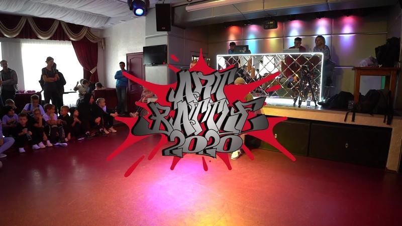ART BATTLE 2020 break dance 1x1 beg Ярослав Whute LimpBiskitBoy Mishgun
