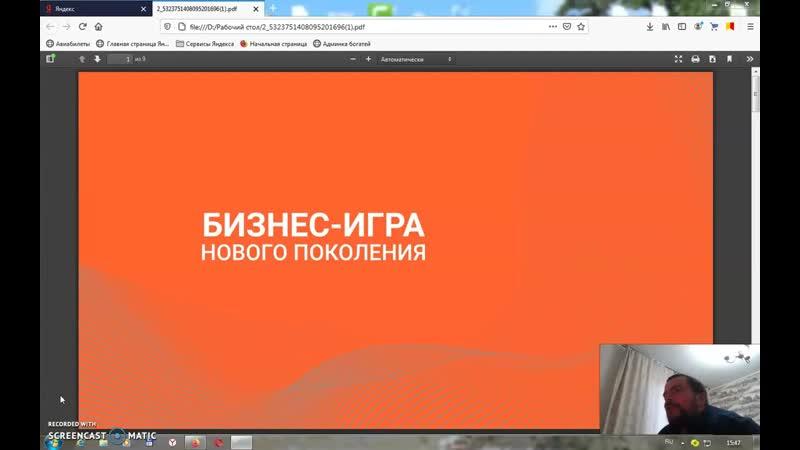 Обновленный маркетинг нового проекта Предстарт Идеальный заработок в интерн
