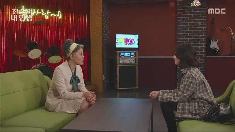 MBC 일일드라마 [찬란한 내 인생] 98회 (목) 2020-11-26 저녁7시15분 (MBC 뉴스데스크)