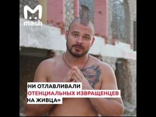 Отец Максима Марцинкевича заявил о пытках и убийстве сына