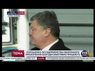 Порошенко заявил, что украинцы не умеют работать, ничего, даже собачьей будки, в жизни не построили