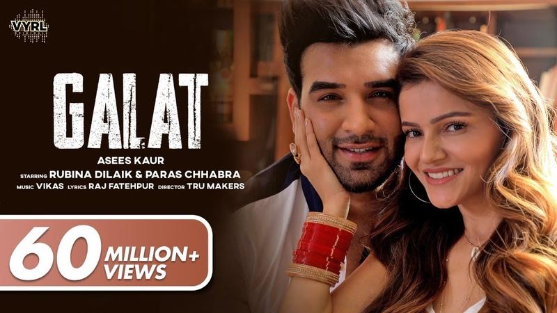 Galat Official Video Asees Kaur Rubina Dilaik Paras Chhabra Vikas Raj Fatehpur