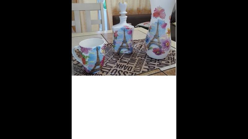 Декупаж бутылки Эйфелевая башня Елисейские поля Франция Запахло весной Decoupage bottles Часть 1