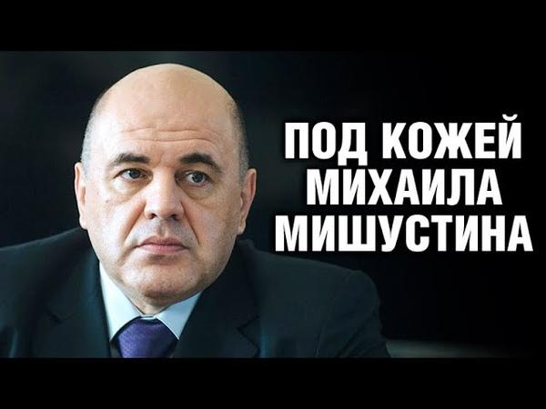 Эпштейн по деду который поменял фамилию на Путин и Шаломов по матери погоняло в Кремле ПУТИН еврея Менделя Мдведева поменял на еврея Мишустина Хабад одобрил