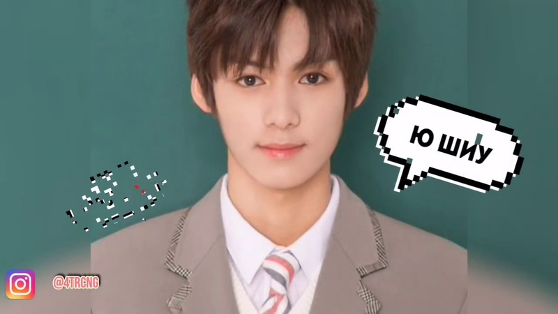 HAPPY BIRTHDAY YOO SIWOO TRCNG 🎉