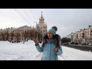 Орел и Решка: Комсомольск-на-Амуре