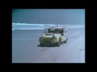 La Citroën Méhari au rallye Paris-Dakar 1980
