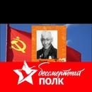 Фотоальбом Кымагули Мудаевой