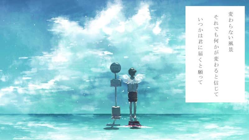 【オリジナル曲】人生のマリンブルー【flower】