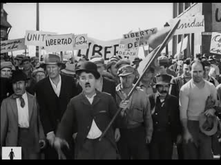 Charlie Chaplin - Зачинщик протеста