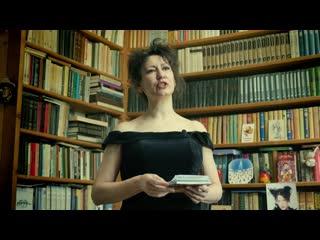 Музыка и кулинария. Вкусные музыкальные факты от Юлии Поздняковой.