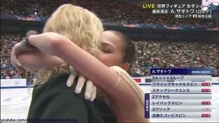 Alina Zagitova World Champs 2019 SP 1  B