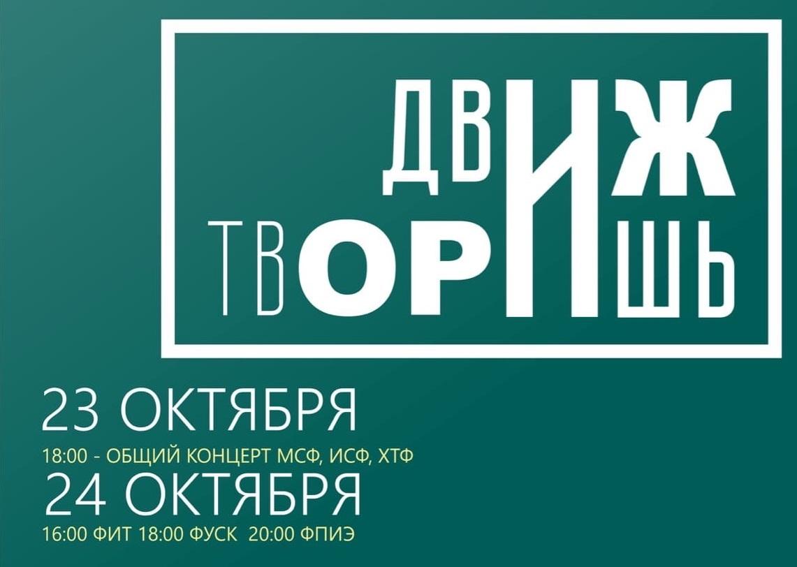 ТвГТУ проведет «Студвесну» в онлайн-формате