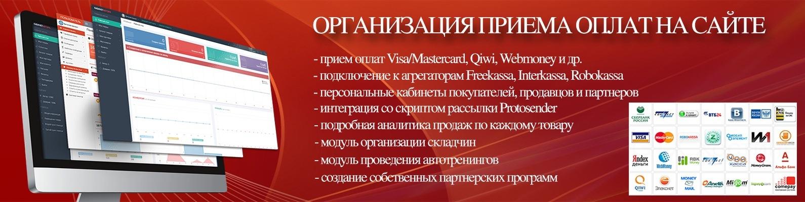 сайт ооо гречишкинская зерновая компания
