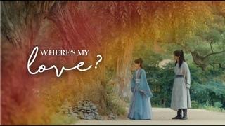 Wang Jung & Hae Soo ► Where's My Love?