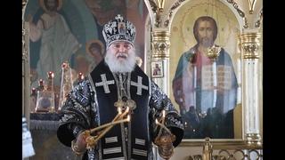 Проповедь Преосвященнейшего епископа Алексия в Седмицу 5-ю Великого поста