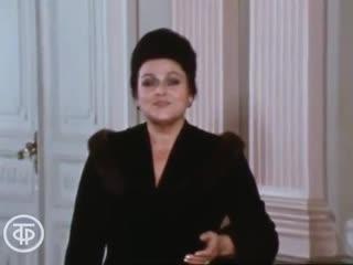 Романсы в исполнении Людмилы Зыкиной. Слушайте, если хотите.  (1983)