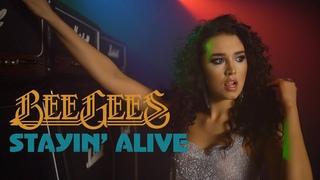 Bee Gees - Stayin' Alive (ROCK COVER) by Sershen&Zaritskaya