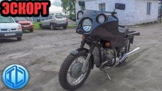 Редкий мотоцикл Днепр Эскорт. Реставрация и модернизация