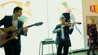 """Кавер-группа дуэт """"69 BAND"""" - лаундж, джаз (гитара и скрипка) на мероприятие, свадьбу. Липецк,Тамбов"""