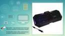 Клавиатура Qumo Dragon War реальный отзыв покупателя