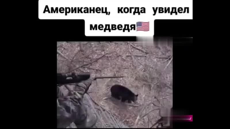 Американцы vs русские