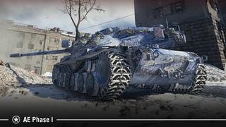 AE Phase I отлично повоевал в Харькове