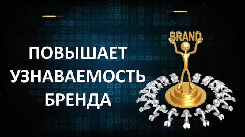 Рекламный ролик. Юлия Разорёнова