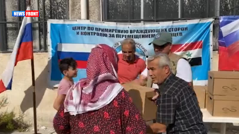 Об оказании Россией помощи жителям Сирии и содействии в возвращении к мирной жизни в репортаже Олега Блохина