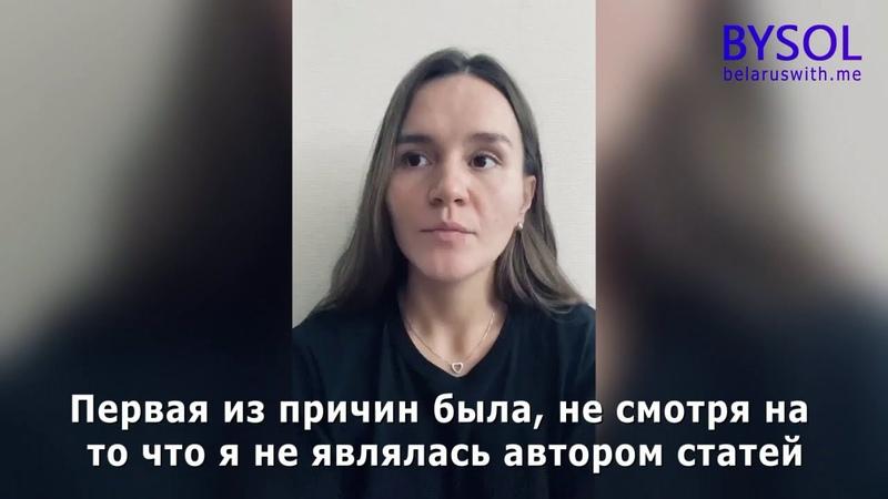 Сотрудник Издательского дома СБ Беларусь Сегодня уволилась после событий августа