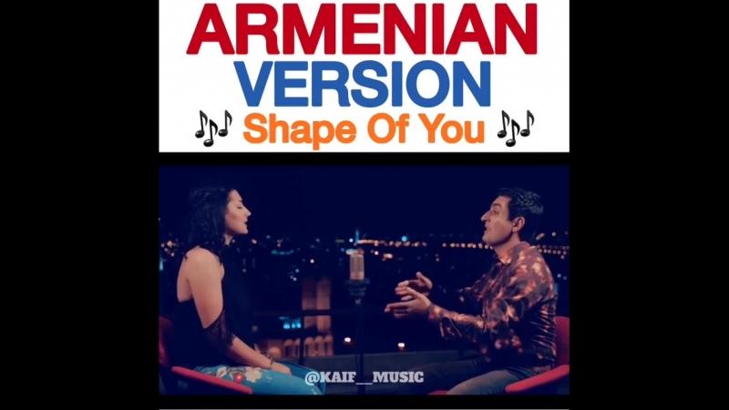 арменин