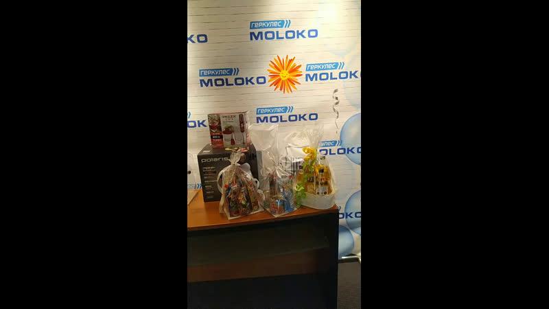 Live Cеть фирменных магазинов Геркулес MOLOKO